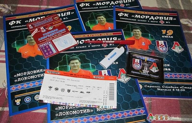 Мордовия - Локомотив 0-1