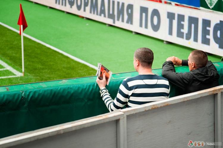 Локомотив - ЦСКА 1-2
