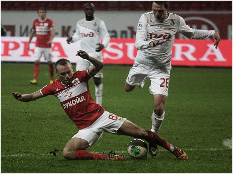Спартак - Локомотив 1-15