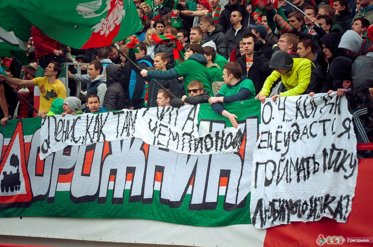 ФК Локомотив - ФК Спартак 0-0