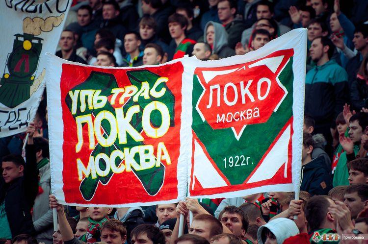ФК Локомотив - ФК Анжи 0-0