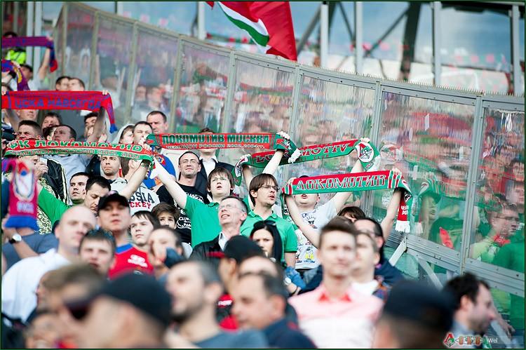 ЦСКА - Локомотив 1-0