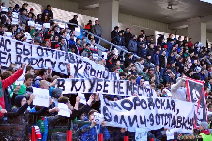 Локомотив - Зенит