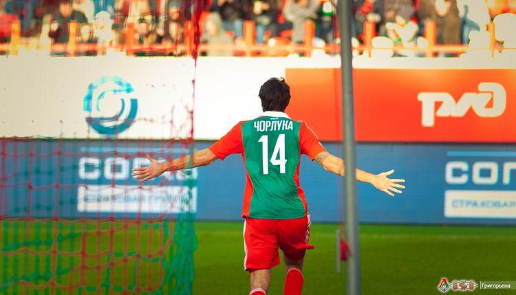 ФК Локомотив - ФК Амкар 3-67