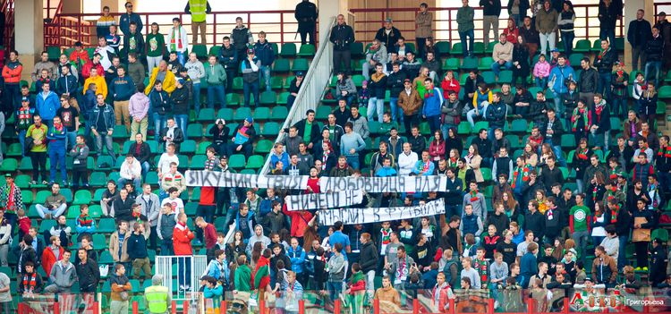 ФК Локомотив - ФК Амкар 3-8
