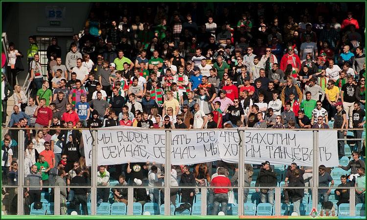 ПФК ЦСКА - ФК Локомотив 1-0