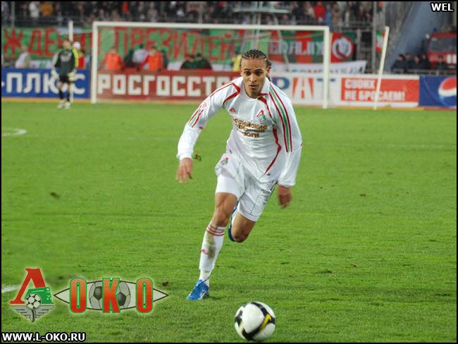 Рубин - Локомотив 1-2.