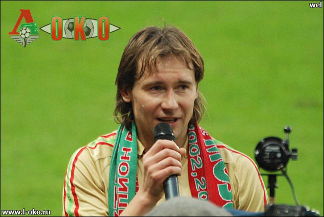 Фото с матча ФК Локомотив Москва - ФК Москва. 3-2