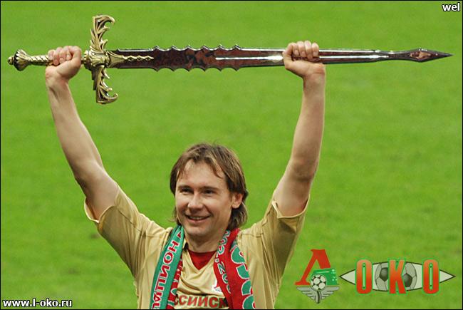 Владимир Маминов - тренер ФК Локомотив Москва