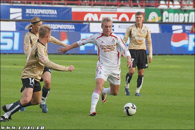 ФК Локомотив - ФК Зенит 0-3