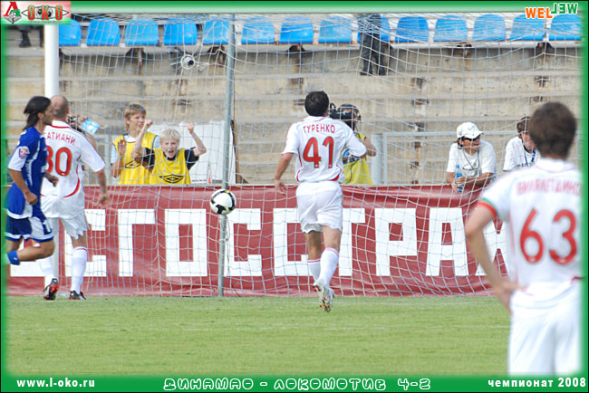 Динамо - Локомотив Москва 4-2