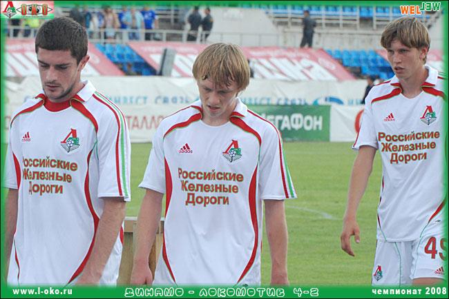 Динамо - Локомотив 4-2