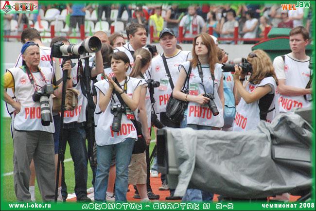 Локомотив Москва - Спартак Москва 2-2