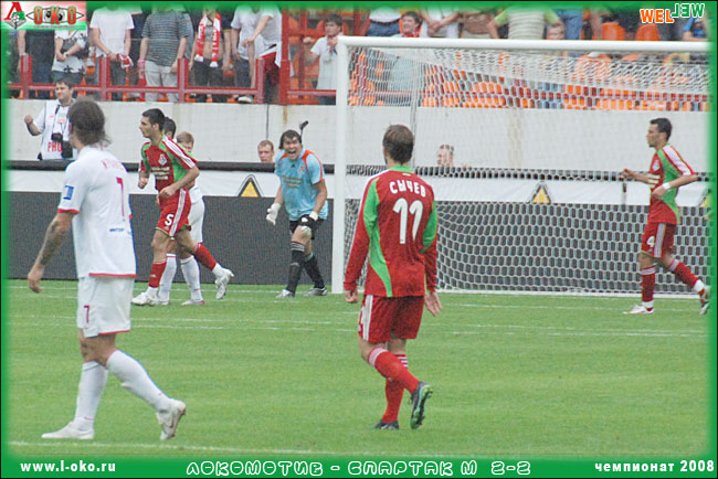 Локомотив - Спартак М второй тайм 2-2