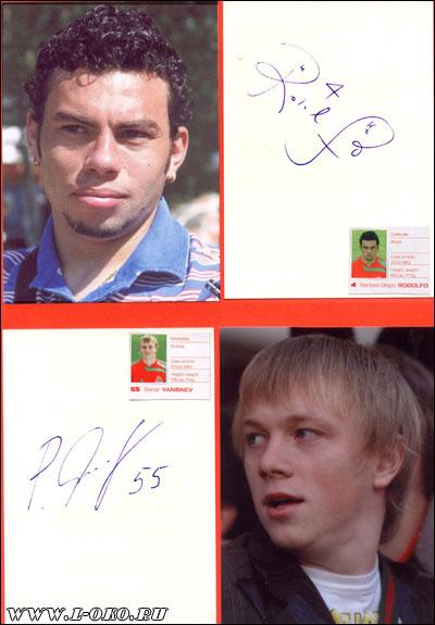 Автографы игроков, тренеров, президентов клуба Локомотив Москва