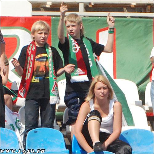 Динамо - Локомотив 2008