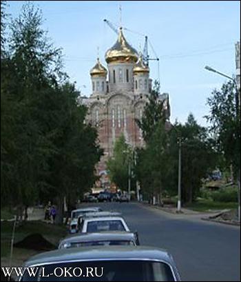 Прислала Наталья Аксаниченко
