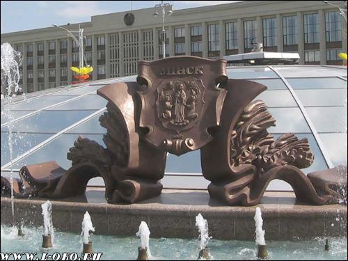Герб города Минска. Фото прислала Аня
