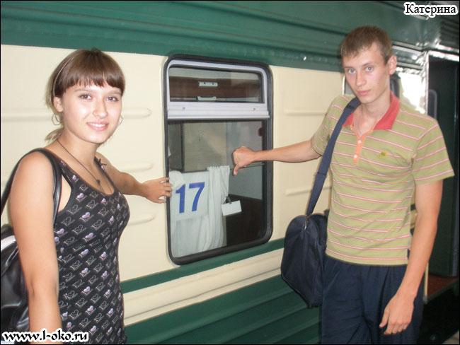 Прибытие поезда на Казанский (когда-то команда железнодорожников называлась «Казанкой»): наш вагон № 17.