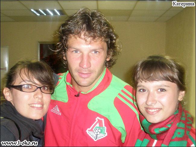 С любимым футболистом Турчанки - Дмитрием Сениковым.