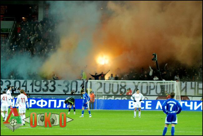 ФК Локомотив Москва - ФК Динамо Москва. 0-1