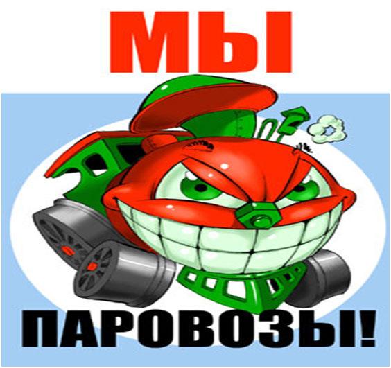 Выезд в Казань. Автор Lokopunk