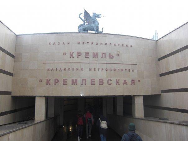 Выезды фанатов Локомотива