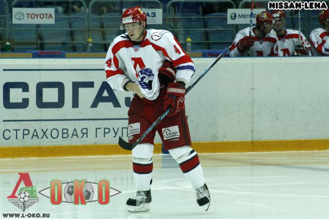 Атлант - Локомотив Ярославль