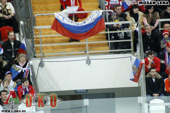 Кубок Первого канала. Россия - Чехия 5-2