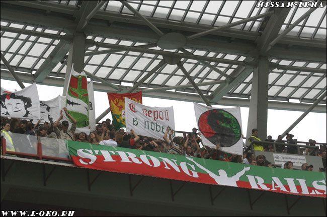 Локо - Амкар 2008