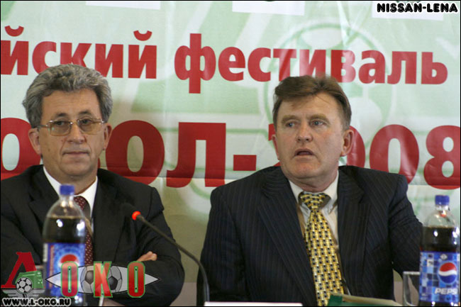 Локобол 2008