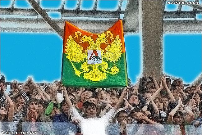 ФК Локомотив Москва - ФК Спартак Нальчик