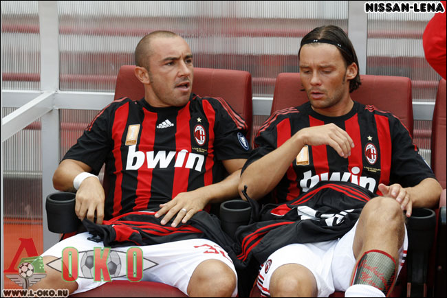 Милан - Севилья. Кубок РЖД 2008