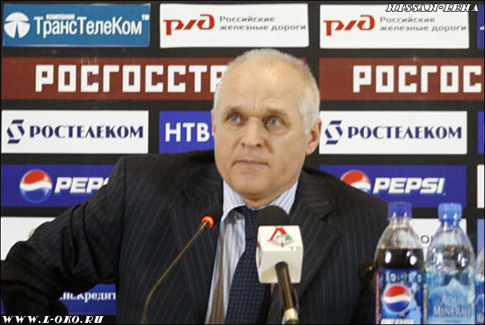 ФК Терек. Тренер Леонид Назаренко