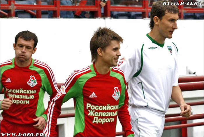 ФК Локомотив. На поле, как на праздник
