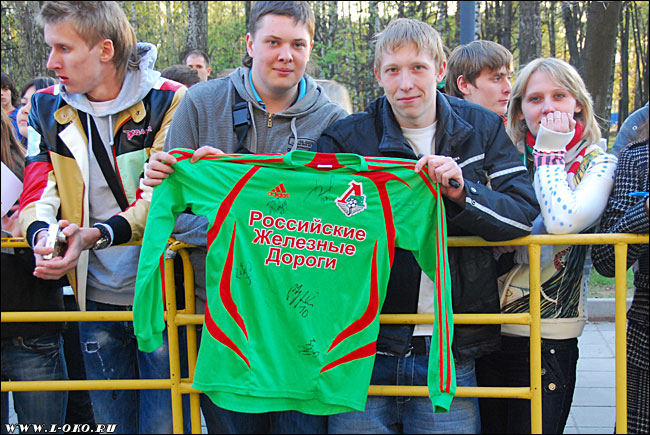 Открытая тренировка Локомотива
