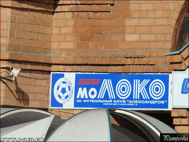 Александров 2008