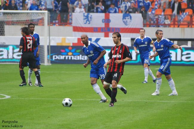 Кубок РЖД 2008. Челси - Милан