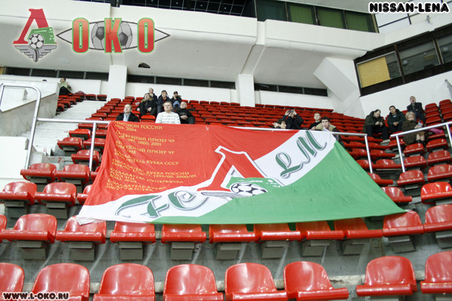 ЦСКА - Локомотив Ярославль. 2 - 3 (овертайм)