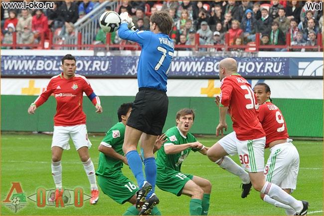 Локомотив - Рубин  2-1