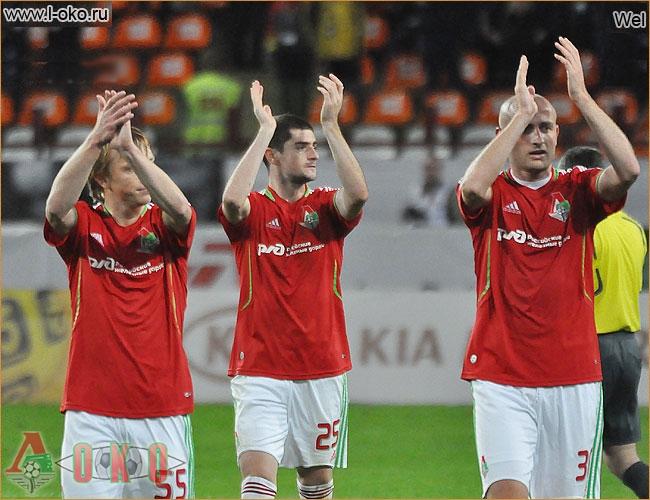 Локомотив - Москва  1-0.