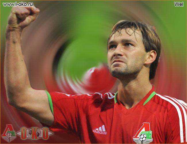 Локомотив - Москва  1-0. Дмитрий Сычев