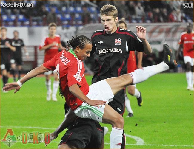 Локомотив - Москва  1-0. Питер Одемвингие