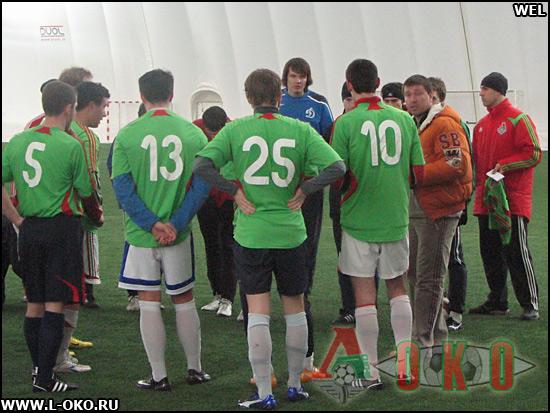 Локомотив-2 - Орёл. Товарищеский матч