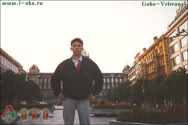 Вацлавская площадь, Меновазин.