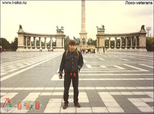 Паровоз. Будапешт, площадь героев.