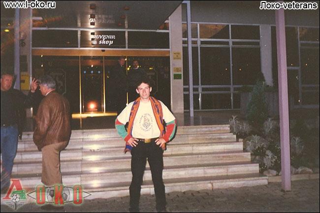 Меновазин перед гостиницей в Вараждине.