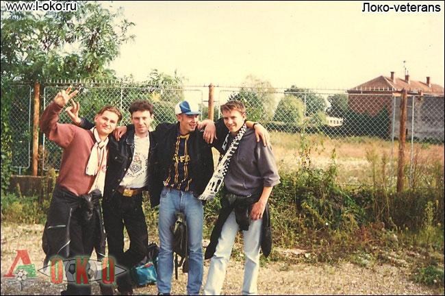 Меновазин, Томми и его друзья. Вараждин.