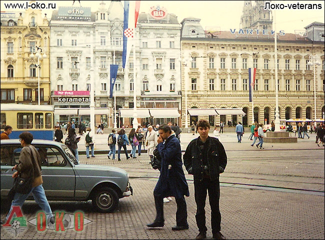 Паровоз. Загреб.