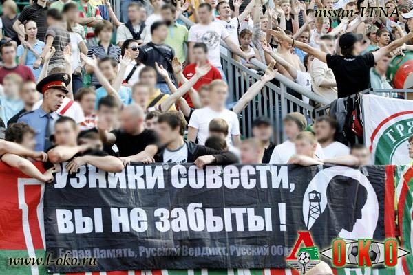 Локомотив  - Динамо 1-1